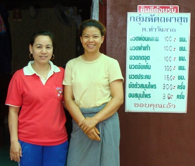 Thailand Blog | The Best Massage Therapy Mill Valley ...